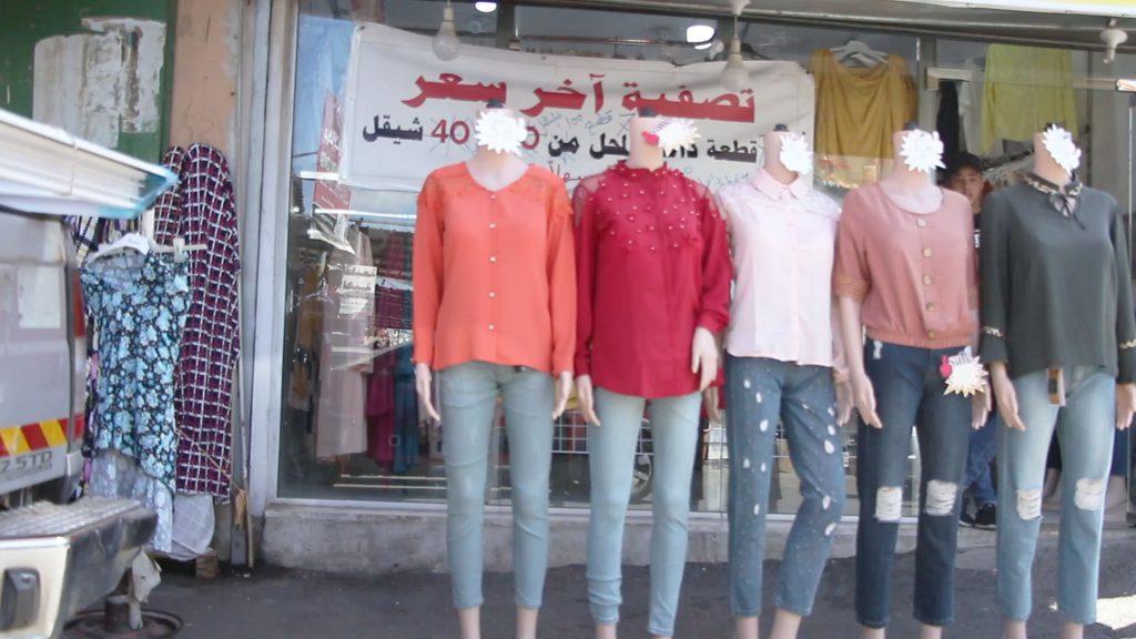 רימאן חנדוקלו_הכפר _החצוי_2019_הקרנת וידיאו על חיג'אב